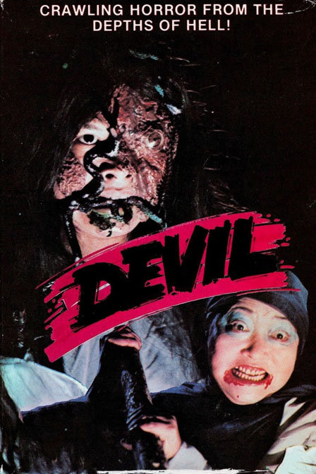 the-devil-1981-hong-kong-horror