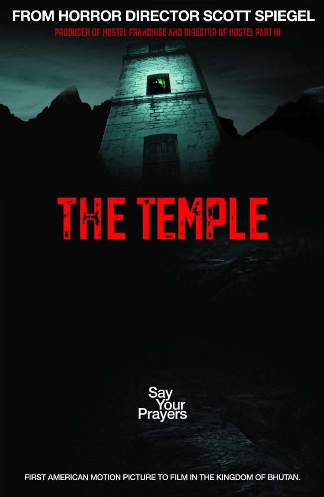 temple film